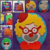 Клоун-Развивающая книжка из фетра