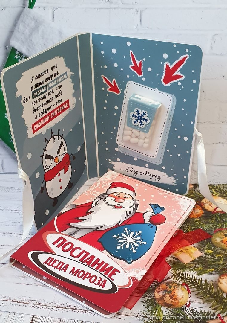 A joke new year's gift 'the Message of Santa Claus', Souvenirs with wishes, Nizhny Novgorod,  Фото №1