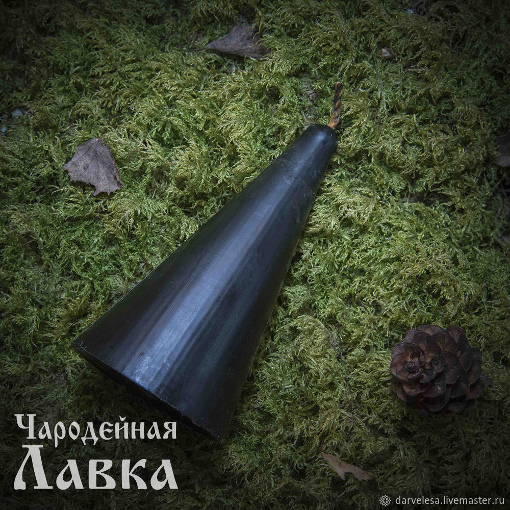 Чёрная свеча «ЗАЩИТА И ОЧИЩЕНИЕ», Свечи, Абакан,  Фото №1