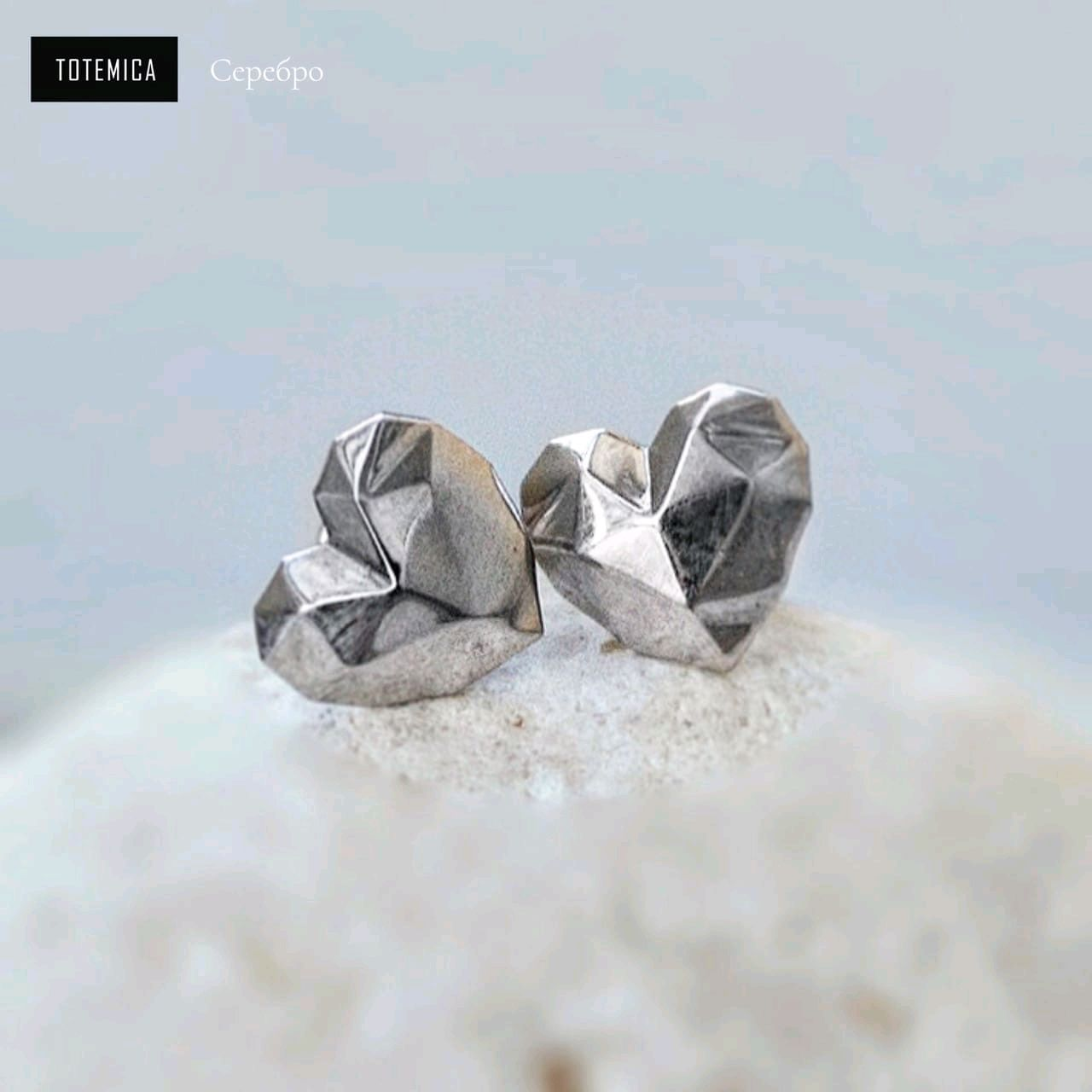 Silver Heart stud earrings, 925 silver, Stud earrings, Moscow,  Фото №1