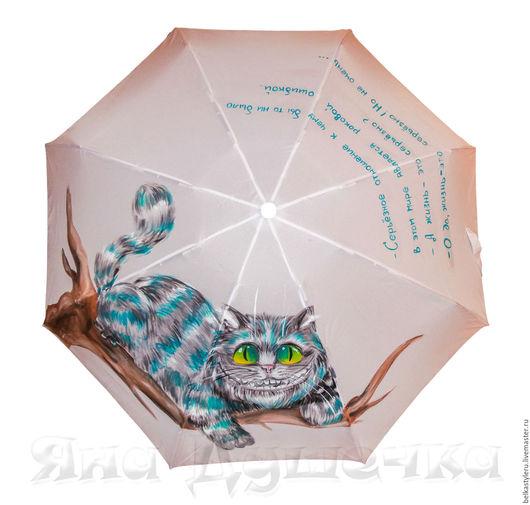 """Зонты ручной работы. Ярмарка Мастеров - ручная работа. Купить Зонт с ручной росписью """"Чеширский кот"""". Handmade. Зонт"""