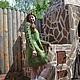 """Платья ручной работы. Платье валяное  """"Зеленое золото"""".. Мастерская 'Nataly'.. Ярмарка Мастеров. Платье вязаное, шёлк тусса"""