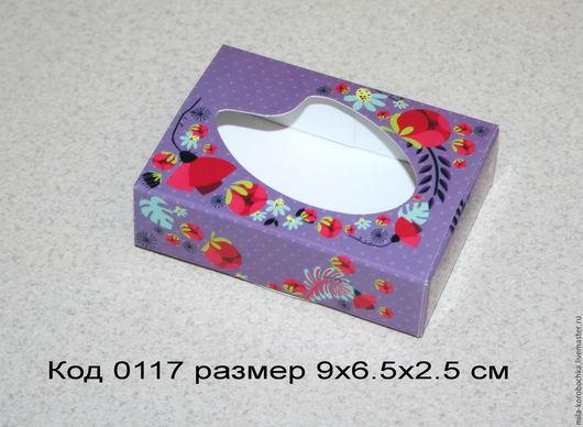 Коробочка для упаковки мыла  код 0117 размер 9х6.5х2.5 см