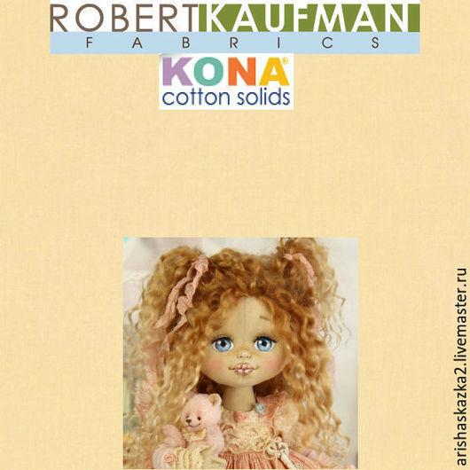 Куклы и игрушки ручной работы. Ярмарка Мастеров - ручная работа. Купить №5  Ткань для тела куклы . Хлопок для тела . Robert kaufman kona. Handmade.