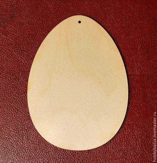 Декупаж и роспись ручной работы. Ярмарка Мастеров - ручная работа. Купить Яйцо подвеска (деревянная заготовка). Handmade. Пасхальное яйцо