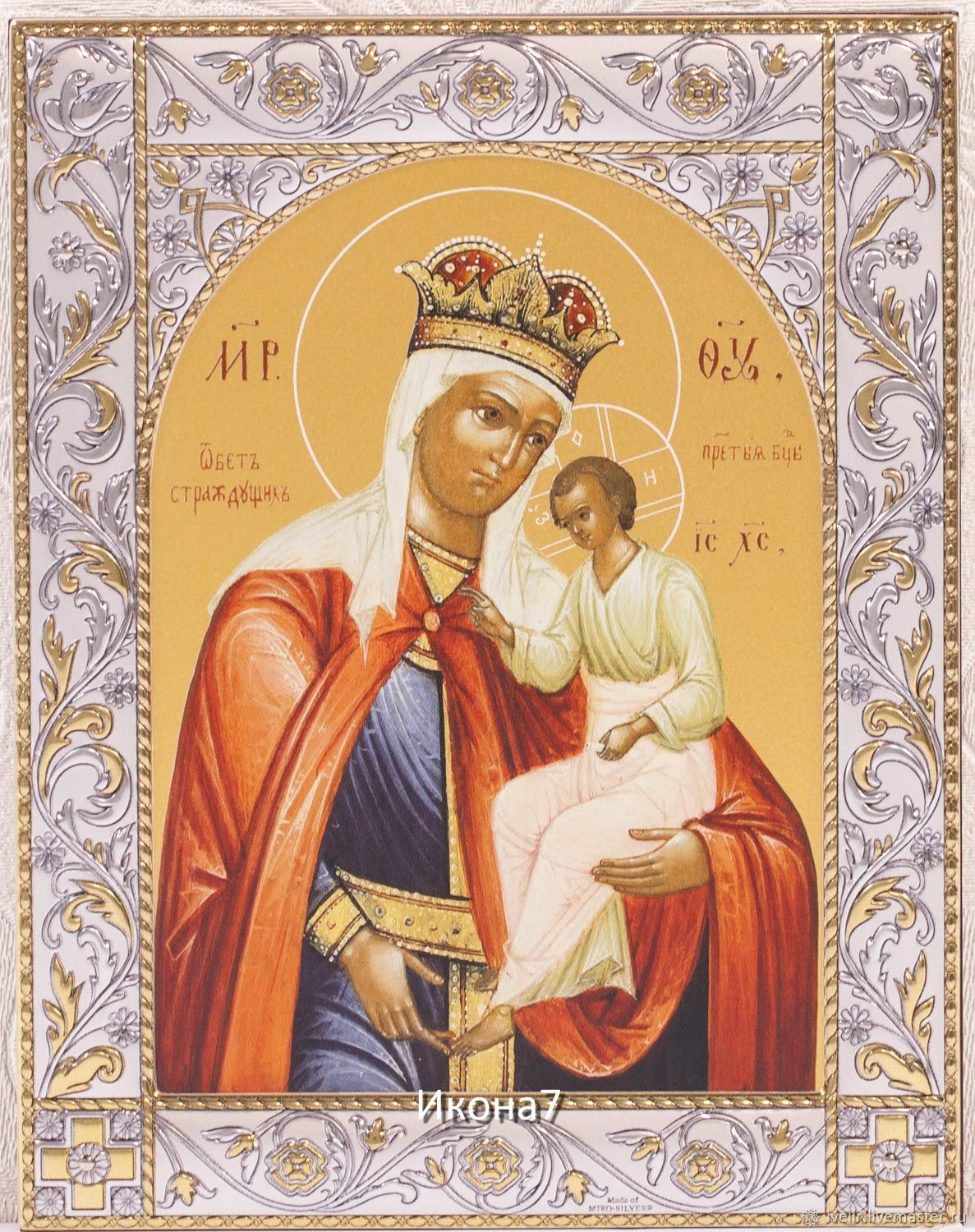The vow of the afflicted icon of the Mother of God (14h18sm), Icons, Moscow,  Фото №1