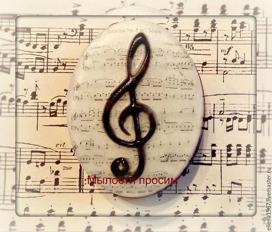 Мыло ручной работы. Ярмарка Мастеров - ручная работа. Купить Мыло Музыка. Handmade. Мыло в подарок, мыльный сувенир, музыканту