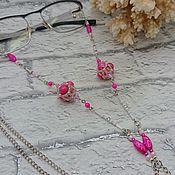 Аксессуары handmade. Livemaster - original item Chains for glasses: rosette. Handmade.