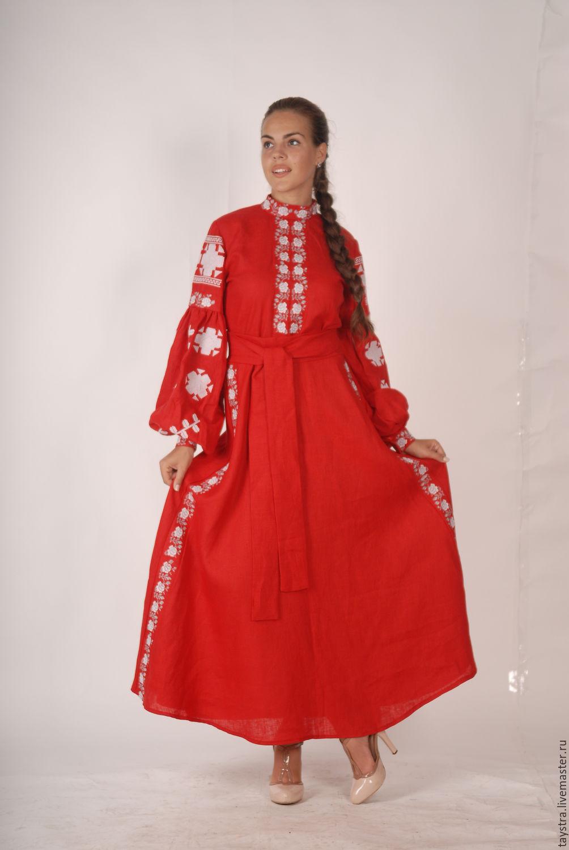 Дизайнерская Женская Одежда С Доставкой