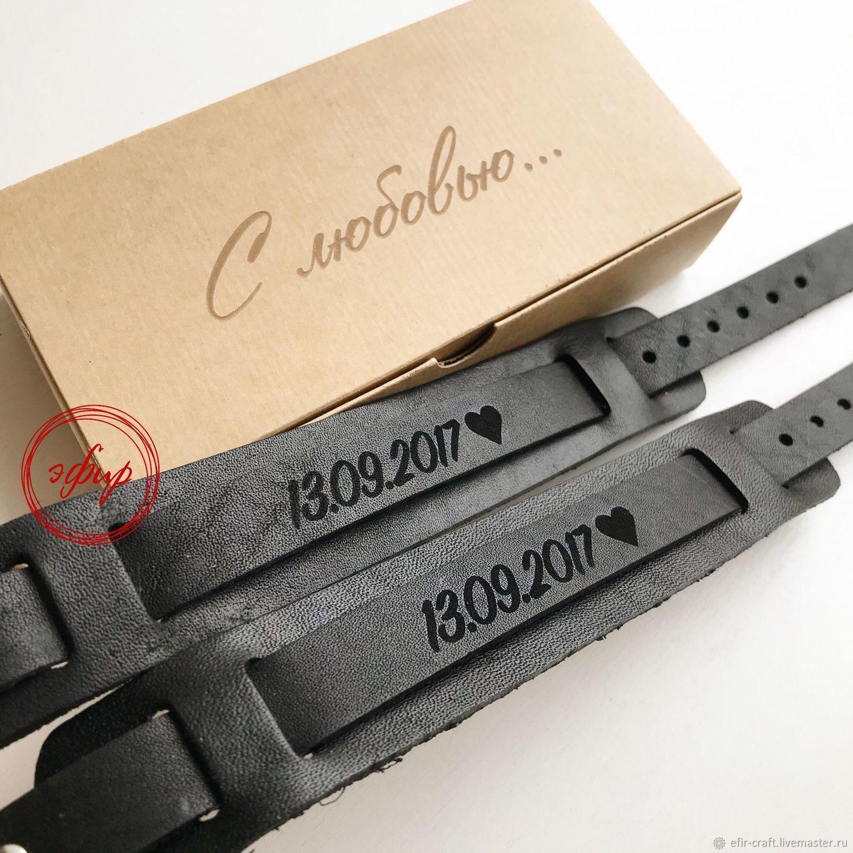 Парные браслеты с гравировкой. Натуральная кожа, Браслет жесткий, Евпатория,  Фото №1