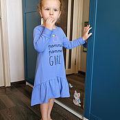 Платье ручной работы. Ярмарка Мастеров - ручная работа Платье для девочки сине-голубое, трикотажное. Handmade.
