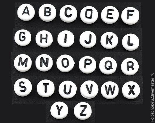 """Для украшений ручной работы. Ярмарка Мастеров - ручная работа. Купить Разделители для бусин """"Алфавит"""", размер 7 мм. Handmade."""