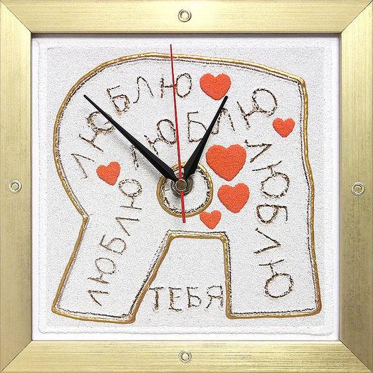 """Подарки для влюбленных ручной работы. Ярмарка Мастеров - ручная работа. Купить """"Люблю!"""" из песка часы авторские. Handmade. Часы для влюбленных"""