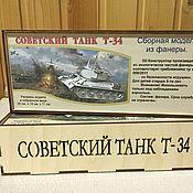 Модели ручной работы. Ярмарка Мастеров - ручная работа Сборная модель танка т 34 из фанеры. Handmade.