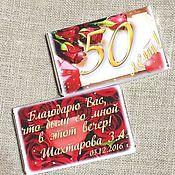 Подарки к праздникам ручной работы. Ярмарка Мастеров - ручная работа Подарки гостям на юбилей. Handmade.