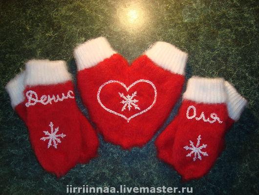 Подарки для влюбленных ручной работы. Ярмарка Мастеров - ручная работа. Купить варежки для влюбленных. Handmade. Эксклюзивный подарок, подарок