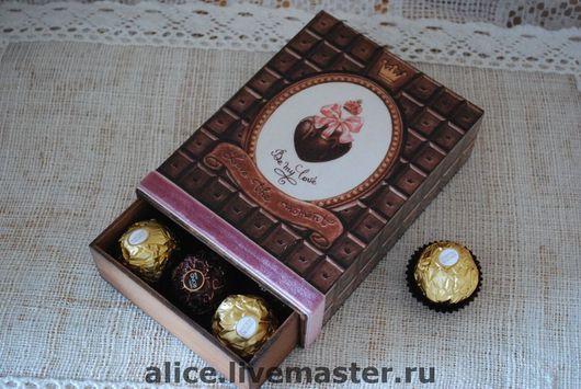 """Подарки для влюбленных ручной работы. Ярмарка Мастеров - ручная работа. Купить """"Be my love"""" коробочка. Handmade. Шоколад, подарок"""