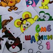 Куклы и игрушки ручной работы. Ярмарка Мастеров - ручная работа Книжки-пазлы  развивающие из фетра  Смешарики-1, -2, -3. Handmade.
