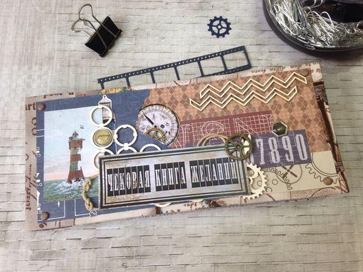 """Подарки для мужчин, ручной работы. Ярмарка Мастеров - ручная работа. Купить Чековая книжка желаний """"Морская"""". Handmade. подарок на свадьбу"""