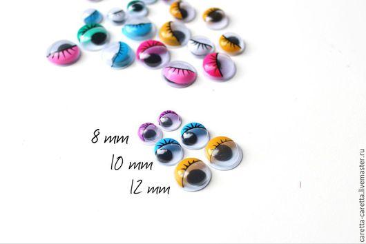Куклы и игрушки ручной работы. Ярмарка Мастеров - ручная работа. Купить Глазки клеевые цветные бегающие 8, 10, 12 мм. Handmade.