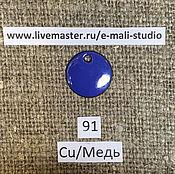 Материалы для творчества handmade. Livemaster - original item Enamel opaque Lazurite Blue No.91 Dulevo. Handmade.