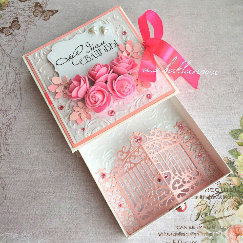 Открытка коробочка на свадьбу своими руками