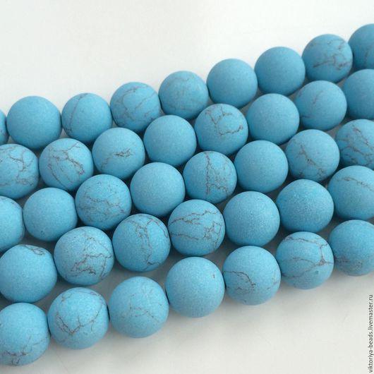 Для украшений ручной работы. Ярмарка Мастеров - ручная работа. Купить Говлит голубой бусины матовые. Handmade. Белый, говлит