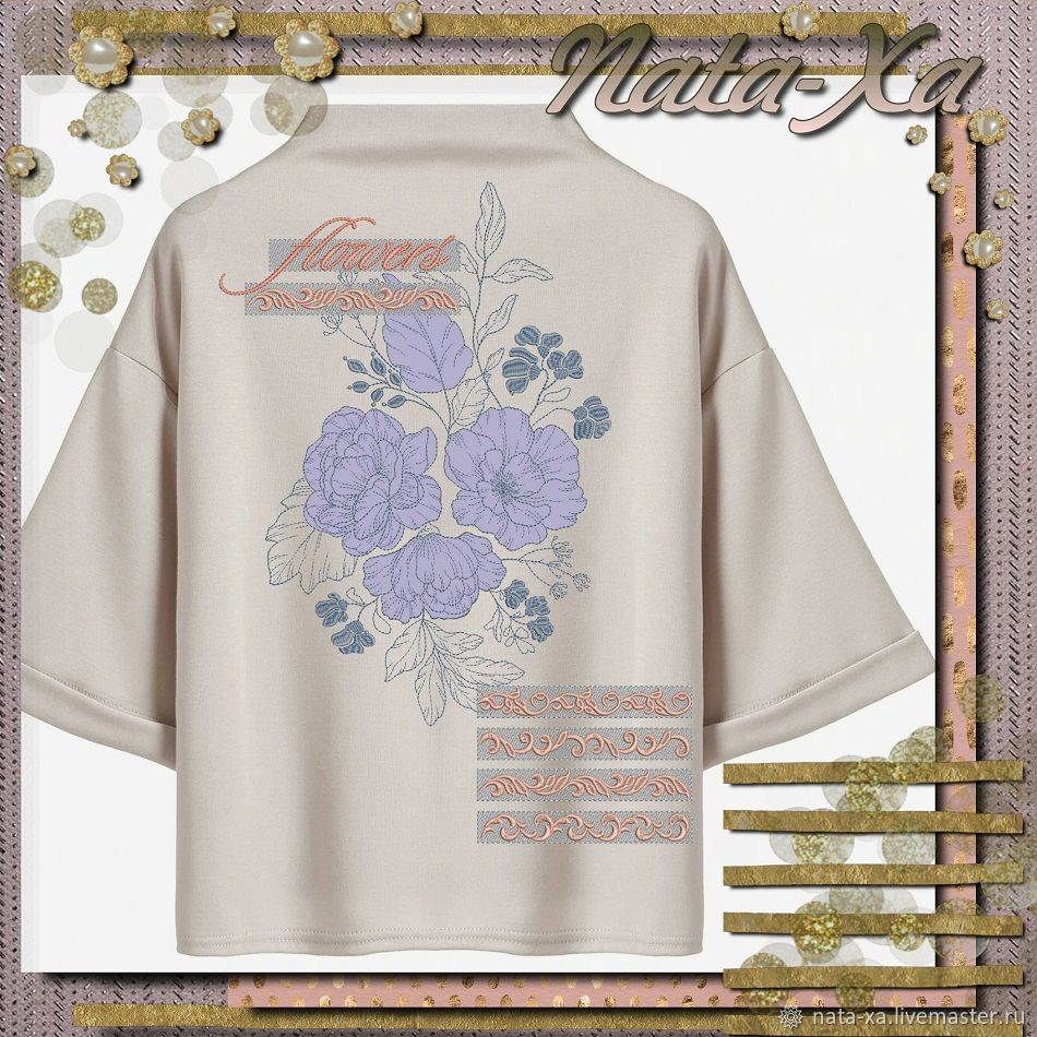 Set-collage ' Great day!'. Designs for machine embroidery, Embroidery tools, Solikamsk,  Фото №1