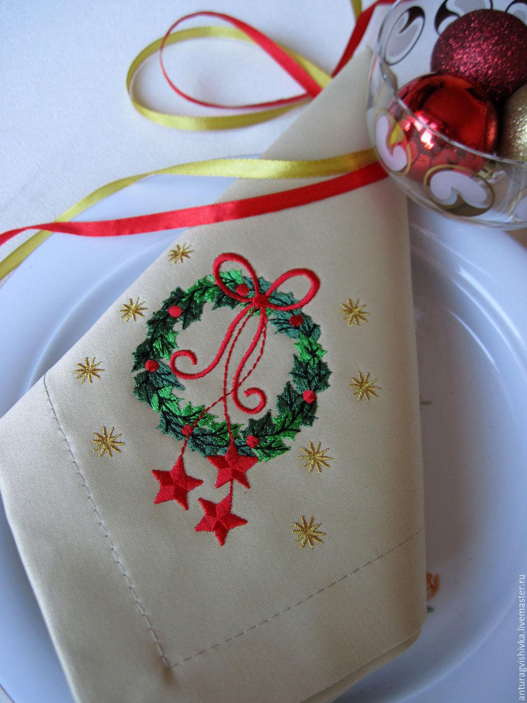 Машинная вышивка с новым годом