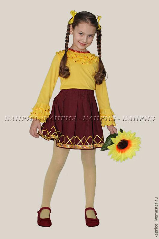 Бордовая юбка и Желтая кофта