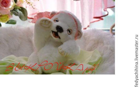 Куклы и игрушки ручной работы. Ярмарка Мастеров - ручная работа. Купить ВЫКРОЙКА  БЕЛОГО МИШКИ. Handmade. Белый, выкройка pdf