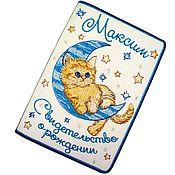 """Обложки ручной работы. Ярмарка Мастеров - ручная работа Обложка для свидетельства о рождении """" Мой котёнок """". Handmade."""