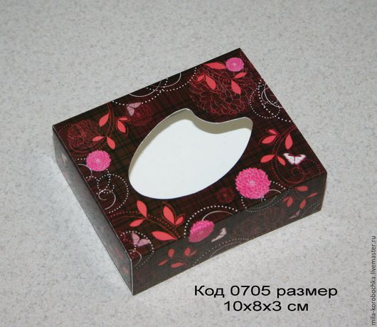 Код 0705 размер 10х8х3 см