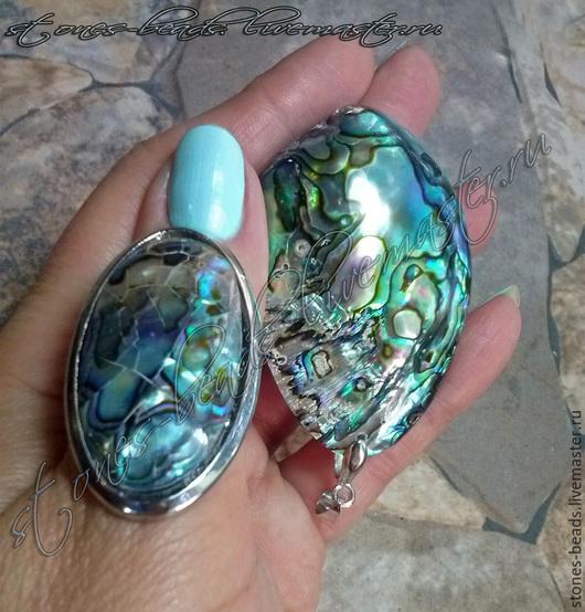 Для украшений ручной работы. Ярмарка Мастеров - ручная работа. Купить Галиотис ирис комплект кулон+кольцо+серьги с сине-зеленым отливом. Handmade.