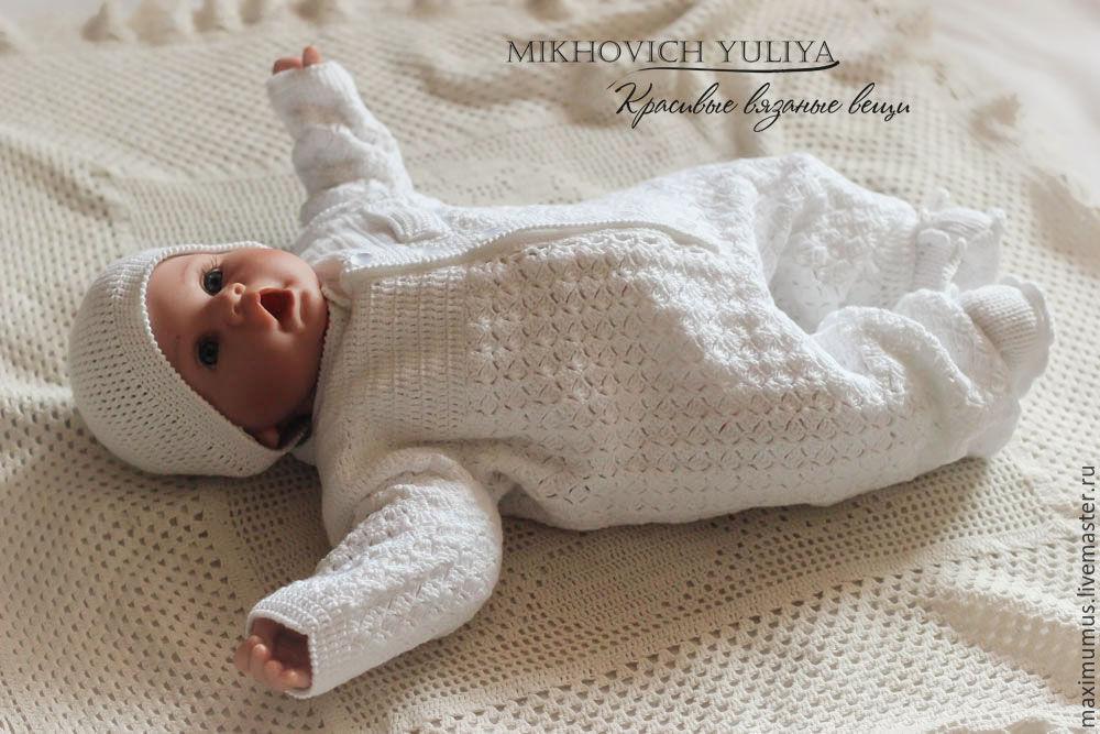 пошаговое вязание комбинезона для новорожденного