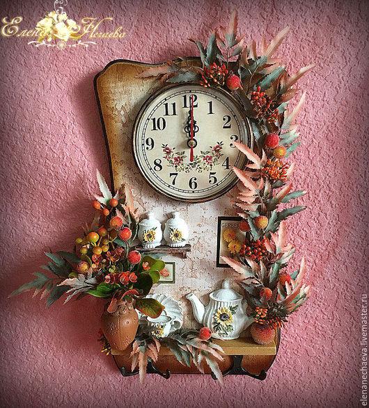"""Часы для дома ручной работы. Ярмарка Мастеров - ручная работа. Купить Часы  интерьерные """"Осенняя пора"""" Кухонные настенные часы. Handmade."""