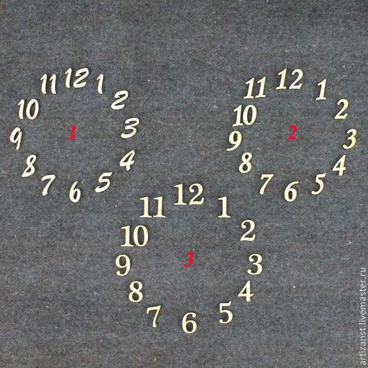 Арт. 13514 Набор арабских цифр большие 3см. Заготовки для декупажа.