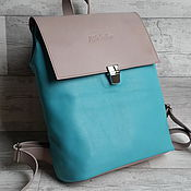 handmade. Livemaster - original item Leather backpack aquamarine Beige. Urban backpack leather.. Handmade.