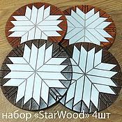 """Подставки ручной работы. Ярмарка Мастеров - ручная работа Набор подставок из дерева """"StarWood"""", ручная работа. Handmade."""