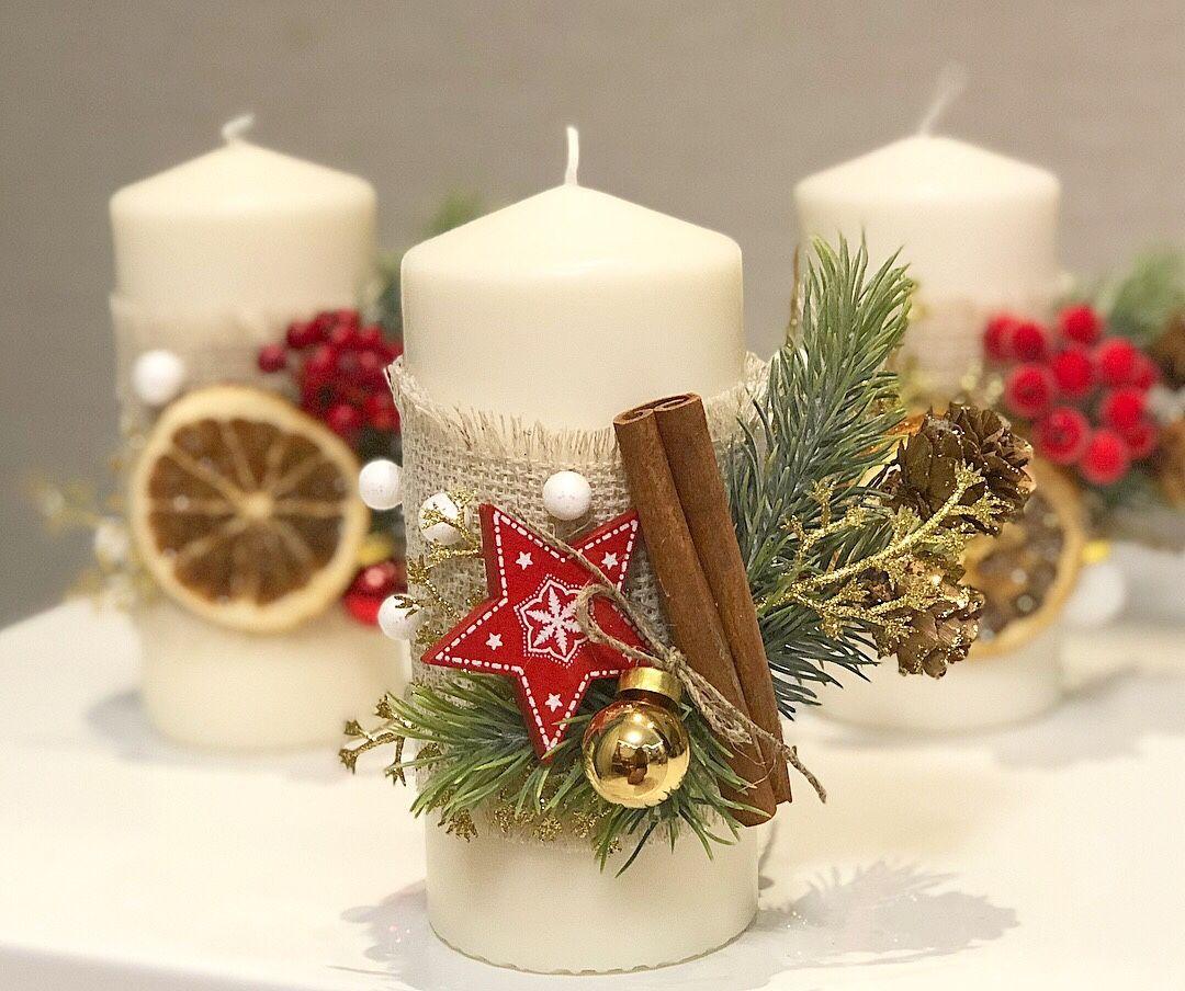 Среди новогодний подарков свечи