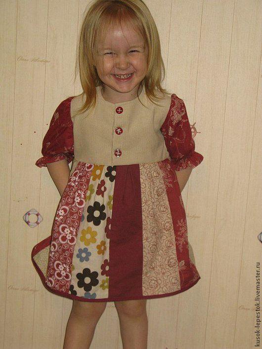 Одежда для девочек, ручной работы. Ярмарка Мастеров - ручная работа. Купить платье для девочки. Handmade. Бордовый, бежевый, рукав-фонарик