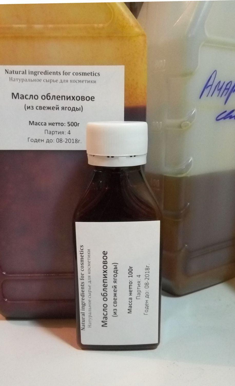 Облепиховое масло (из свежей ягоды), Антиоксиданты, Москва,  Фото №1