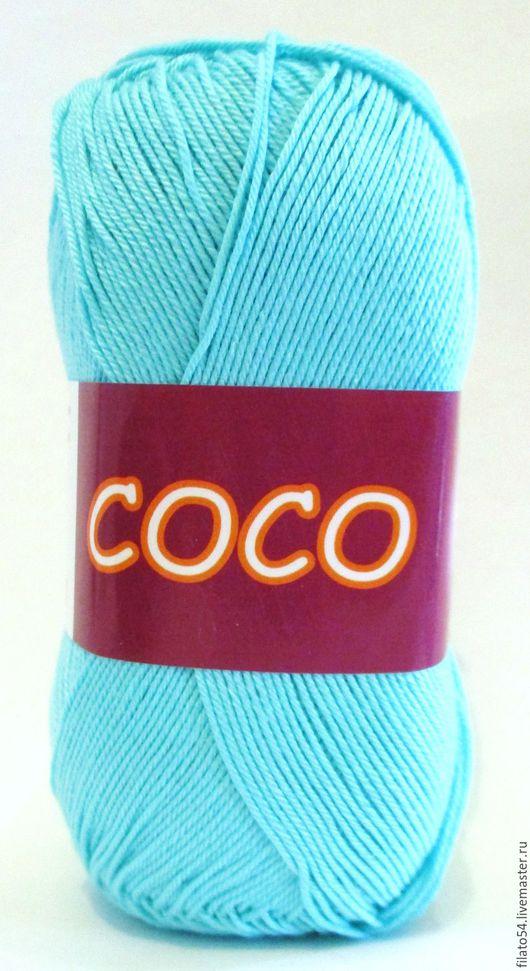 Сосо Vita cotton  color 3867 св. бирюза, этого цвета временно нет в наличии  пряжа коко вита коттон