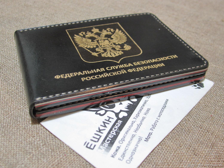 Обложка для удостоверения ФСБ. Черная, Обложки, Нижний Тагил, Фото №1