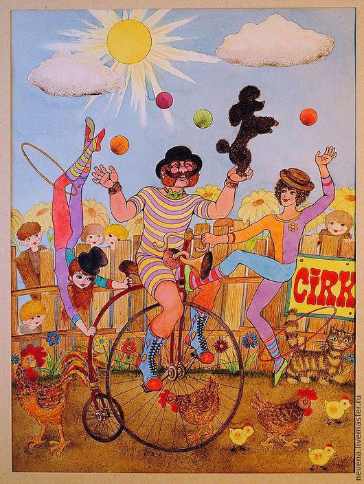 Люди, ручной работы. Ярмарка Мастеров - ручная работа. Купить Цирк приехал. Handmade. Бежевый, цирк, Праздник, детство, жонглеры