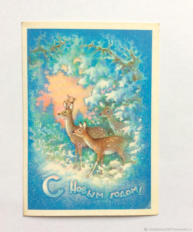 Советские открытки 1979 года, мире