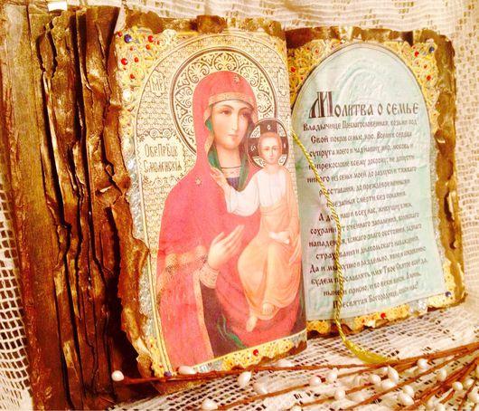 """Иконы ручной работы. Ярмарка Мастеров - ручная работа. Купить Панно-оберег """"Молитва о семье"""". Handmade. Панно, оберег, бумага"""