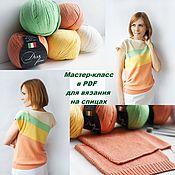 Материалы для творчества handmade. Livemaster - original item Master class on knitting topic Bright on the spokes. Handmade.