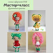 handmade. Livemaster - original item MK fruit dolls - not a collection - 4 options, hook. Handmade.