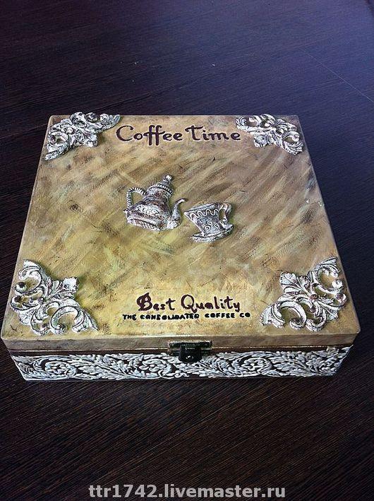 """Кухня ручной работы. Ярмарка Мастеров - ручная работа. Купить Кофейно-чайная коробка """"Сoffe Time"""". Handmade. Чайная коробка"""